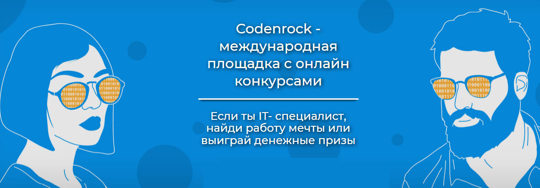 ERP-система «АЛТИУС – Управление строительством» и другое полезное ... a04ddf7581d