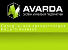 Компания Ansoft выпускает новую версию системы AVARDA.WMS