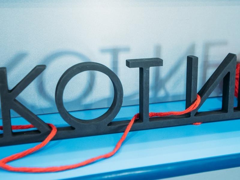 12NEWS: Экспо-Линк :: Итоги конференции Код ИБ в Якутске