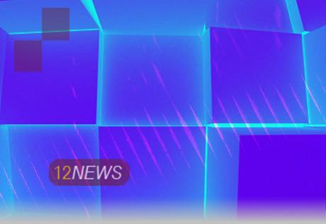 12NEWS: 1С-Битрикс :: Новый Битрикс24: дружелюбные бизнес-процессы