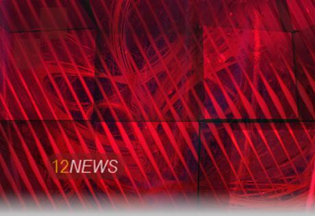 12NEWS: Аладдин Р.Д. :: Аладдин Р.Д. стал участником ИТ-конференции Угрозы. Защита. Безопасность