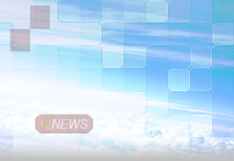 12NEWS: Аладдин Р.Д. :: Токены JaCarta-2 ГОСТ сертифицированы ФСБ России