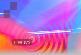12NEWS: ICL-КПО ВС :: ICL объявила о завершении очередного этапа проекта в компании «Весна»