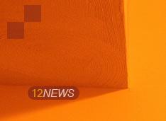 12NEWS: ГК ХОСТ :: ГК ХОСТ гарантировала «Пермэнерго» сохранность данных приборов учета жителей Пермского края