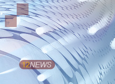12NEWS: СёрчИнформ (SearchInform) :: «СёрчИнформ» вступила во Франко-российскую торгово-промышленную палату
