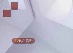 12NEWS: 12NEWS, Издание :: Глава «СёрчИнформ» Лев Матвеев выступит на ПМЭФ 2021