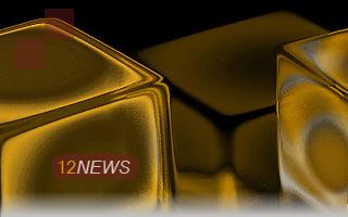 12NEWS: Портал-Юг :: Переход на новый уровень управления для «Металлургического завода Балаково» с помощью внедрения системы «1С:ERP»