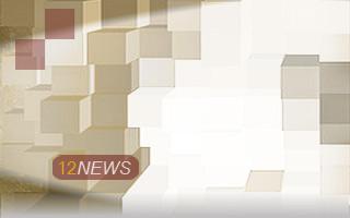 12NEWS: MOLGA Consulting :: MOLGA Consulting разработала новую зарплатную систему для JTI в России