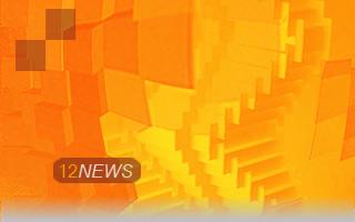 Компания Аладдин Р.Д. вновь вошла в тройку ведущих поставщиков аппаратных решений ИБ на российском рынке