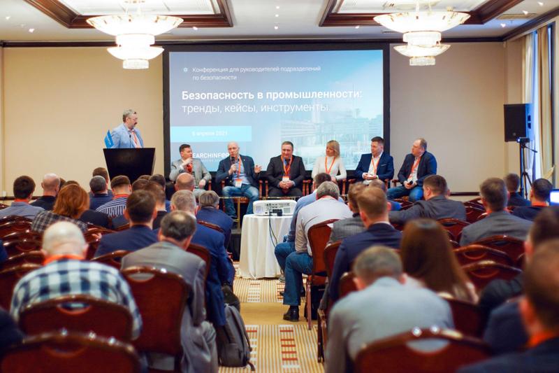 12NEWS: СёрчИнформ (SearchInform) :: В Москве пройдет конференция для директоров по безопасности финансовых компаний