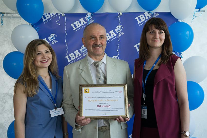 12NEWS: IBA :: IBA Institute отметил свое 15-летие
