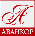 Компания Аванкор выполнила установку системы «Аванкор: УК» в ООО «Управляющая Компания РФПИ»