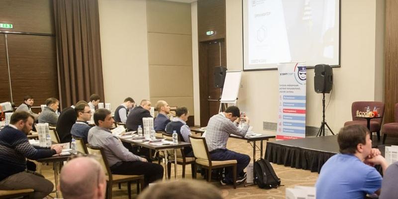 12NEWS: Экспо-Линк :: Код ИБ ПРОФИ в Москве - как это было