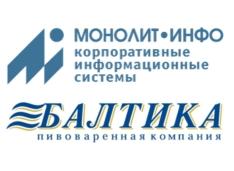 Система управления ИТ-сервисами «Монолит-Инфо» сертифицирована по ISO 20000-1:2005
