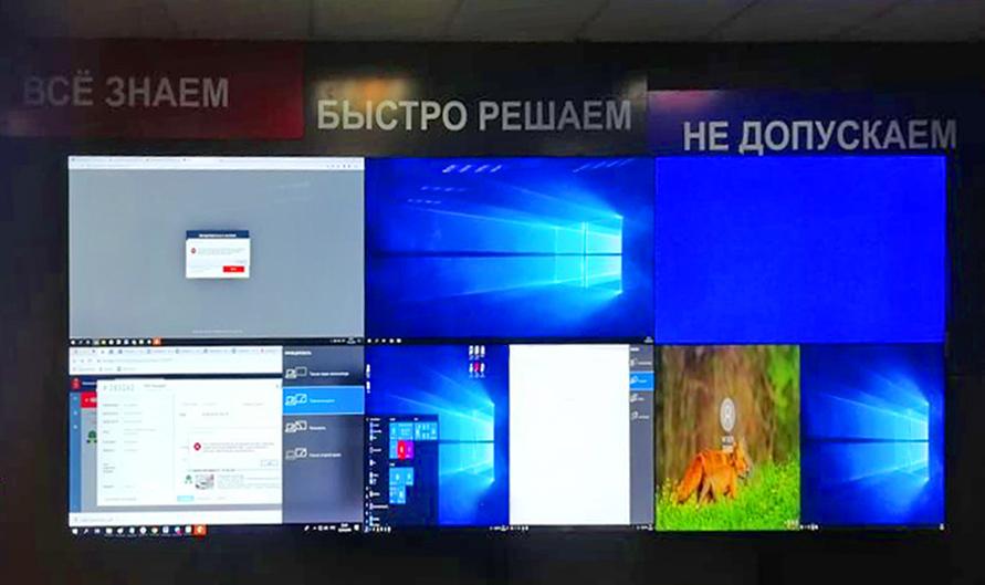 12NEWS: Elittech :: Зал заседаний МЦУР г.о. Дубна оснастили видеостеной LG