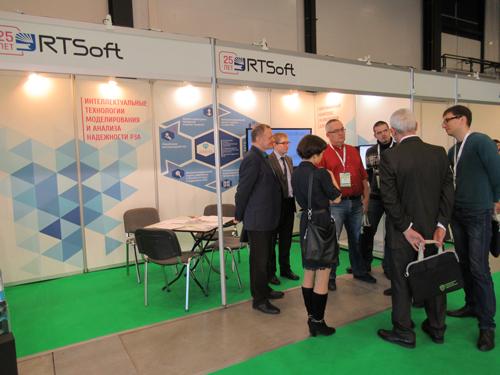 Перспективные решения компании «РТСофт» были показаны на международной выставке РЗА-2017