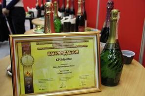 12NEWS: ПрофИтПроект :: Программа KPI MONITOR становится лауреатом Российской национальной премии Конкурса лучших решений в области ИТ «Продукт года – 2011» на выставке Softool