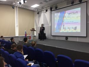 «РТСофт» представил актуальные решения для автоматизации в электроэнергетике на семинаре в Красноярске