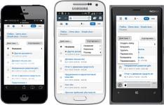 12NEWS: АйТи :: Новая версия сервера MobileSputnik 1.5:  теперь с поддержкой веб-доступа
