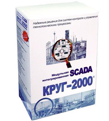 Выпущен сервисный пакет обновления №3 для SCADA КРУГ-2000 4.1