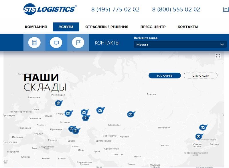 12NEWS: ant Technologies :: STS Logistics выбирает WMS Logistics Vision Suite в качестве корпоративного стандарта для управления складами