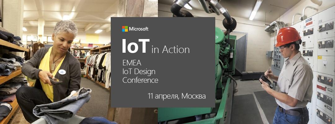 12NEWS: Кварта Технологии :: Кварта Технологии приняла участие в московской конференции Microsoft «IoT in Action»