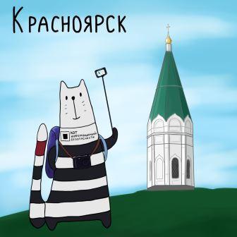 12NEWS: Экспо-Линк :: Код ИБ ждут в Красноярске