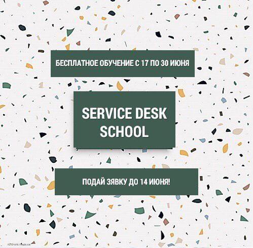 12NEWS: ICL Services :: Старт бесплатной ИТ-школы компании ICL Services