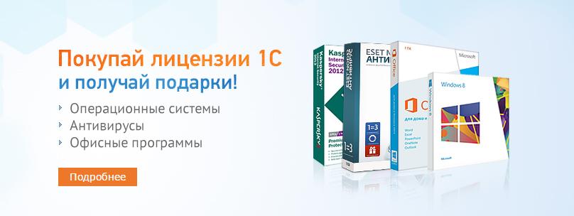 12NEWS: Софт-Юнити :: «Софт-Юнити» дарит полезные подарки!