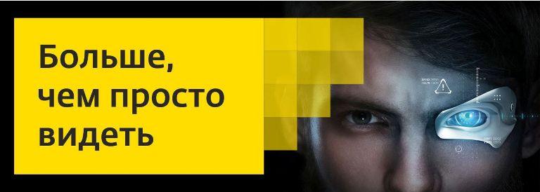 12NEWS: Дом.ru Бизнес :: «Дом.ru Бизнес» приглашает на вебинар «Больше, чем просто видеть»