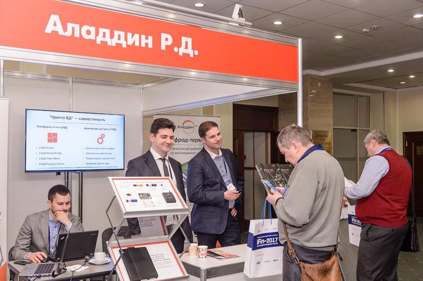 Аладдин Р.Д. приняла участие в XVII Международном Форуме iFin-2017 Электронные финансовые услуги и технологии