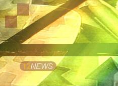 12NEWS: 1С:Первый БИТ :: БИТ.СТРОИТЕЛЬСТВО повышает качество учета в компании «Еврострой»