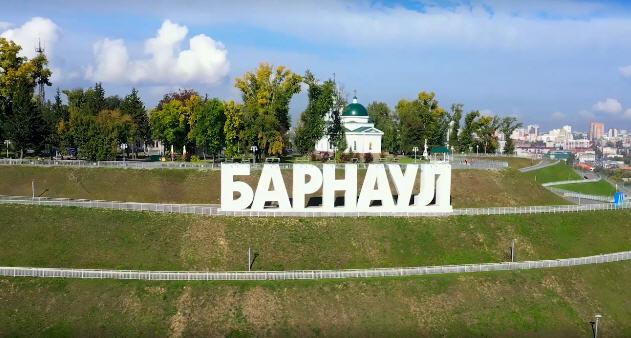 12NEWS: Дом.ru Бизнес :: На набережной Оби и в Нагорном парке Барнаула  появился общедоступный Wi-Fi