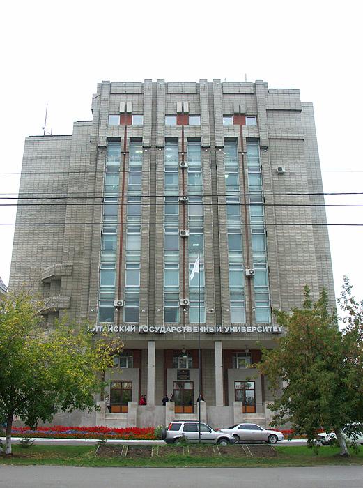 Классический университет Алтайского края масштабирует систему электронного документооборота на СЭД «ДЕЛО»