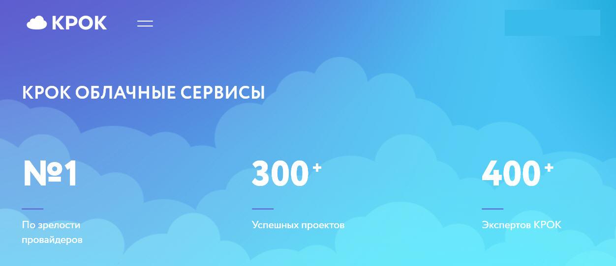 12NEWS: Cloud4Y :: Почему облако лучше личного сервера