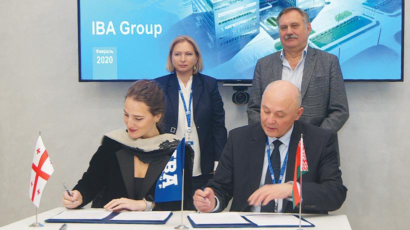 12NEWS: IBA :: Министр экономики Грузии заинтересовалась ИТ-разработками IBA Group
