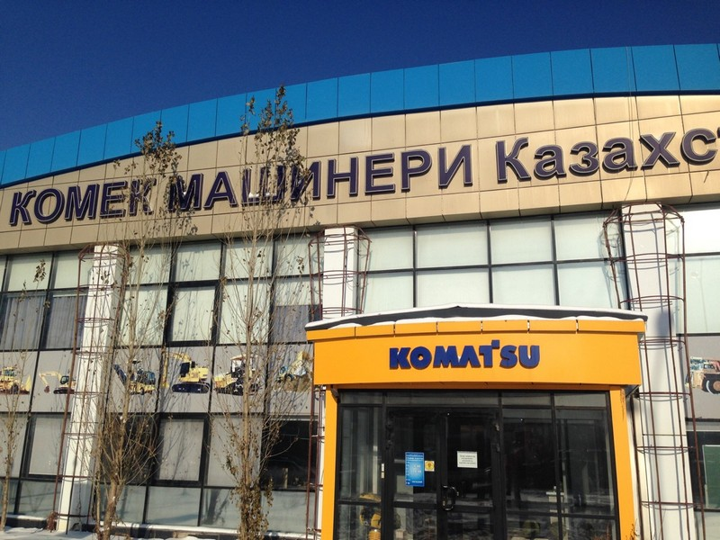 12NEWS: Топлог :: TopLog WMS управляет складом официального дистрибьютора и сервис-дилера Komatsu и Bomag