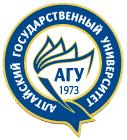 Крупнейший вуз Алтайского края автоматизирует документооборот на СЭД «ДЕЛО»