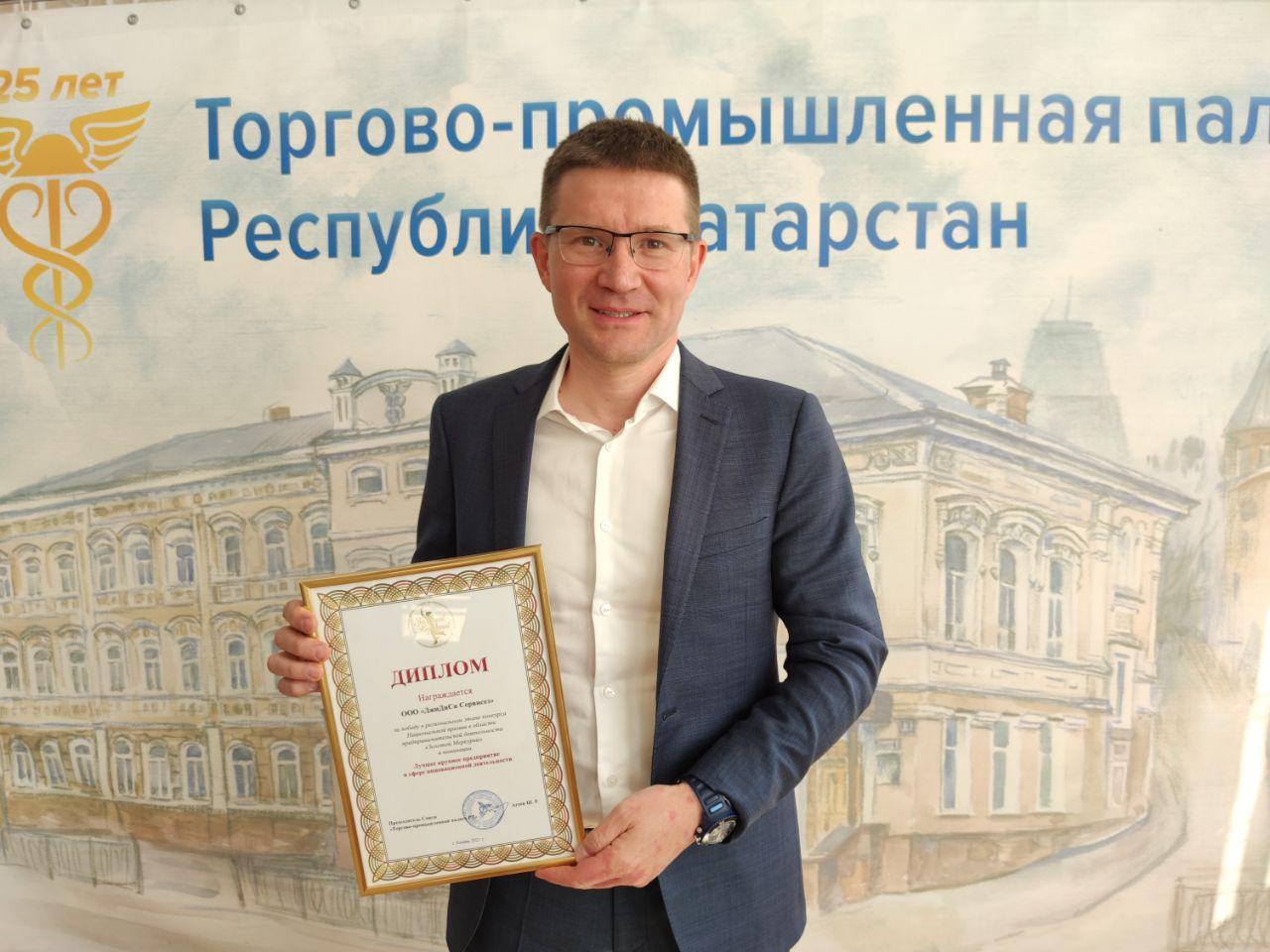 12NEWS: ICL Services :: ICL Services – обладатель инновационной премии «Золотой Меркурий»