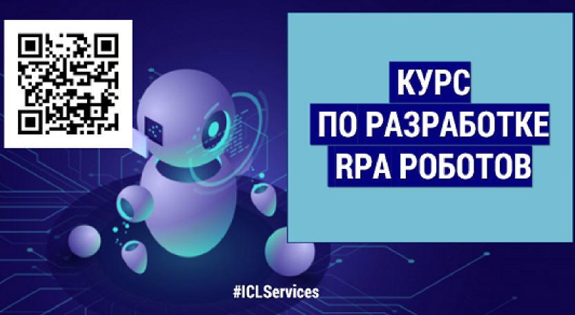 12NEWS: ICL Services :: ГК ICL расширяет свое присутствие на Дальнем Востоке