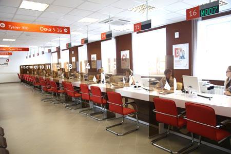 12NEWS: Бюджетные и Финансовые Технологии :: Регистрационный учет граждан на базе МФЦ:  продуктовая линейка БФТ пополнилась новым решением