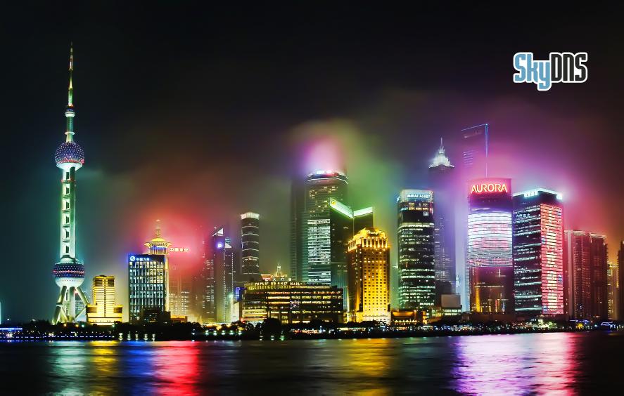 12NEWS: SkyDNS :: 27-29 июня SkyDNS представит свои решения посетителям MWC Shanghai 2018