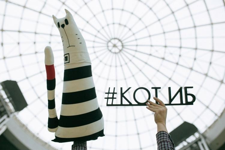 """12NEWS: Экспо-Линк :: Хабаровск узнает """"Код информационной безопасности"""""""