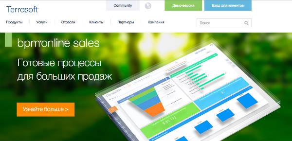 12NEWS: Terrasoft :: Terrasoft представила новую линейку продуктов для профессионального управления продажами всех типов