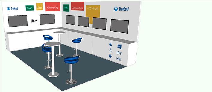 12NEWS: TrueConf :: Институт мировой экономики РУДН оборудовал интерактивную аудиторию системой видеоконференцсвязи TrueConf