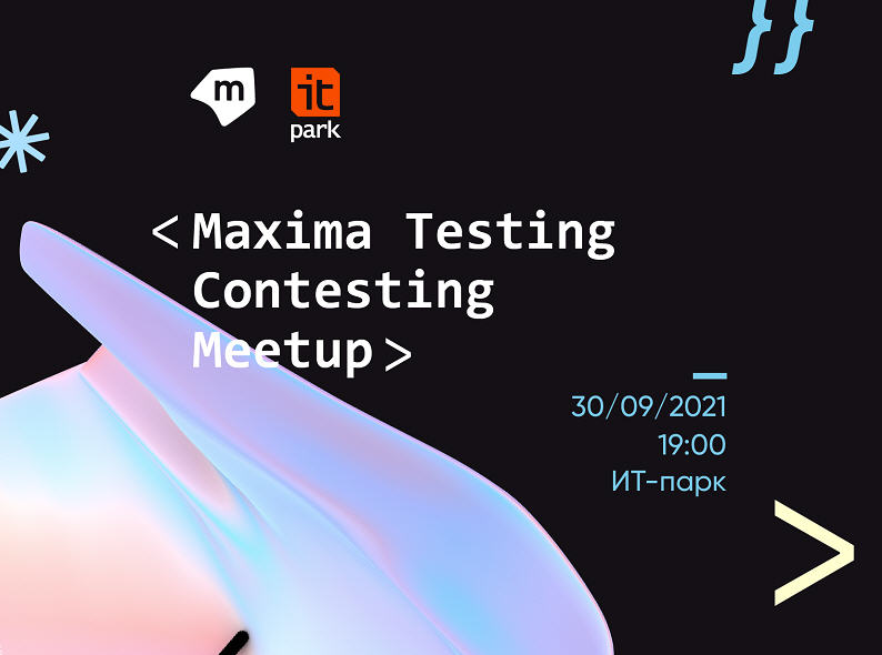 12NEWS: Maxima :: Офлайн-митап Maxima Testing Contesting Meetup