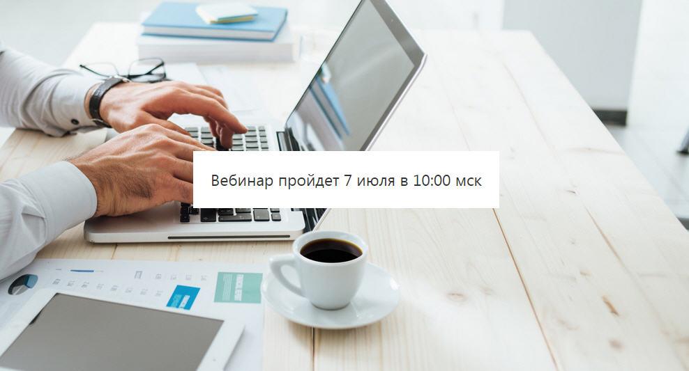 12NEWS: СКБ Контур :: Онлайнкасса в 2020 году. Изменения. Актуальные вопросы