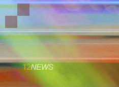 В Омском филиале ОАО «ТГК-11» введена в опытную эксплуатацию информационная система ТОиР
