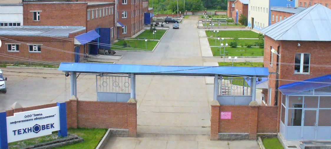 ИТ-командами ЗНГО «ТЕХНОВЕК» и ФРОНТСТЕП реализован механизм планирования MRP и APS