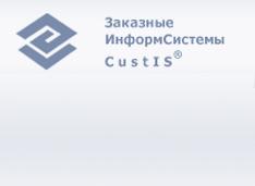 Заказные ИнформСистемы завершили внедрение системы коммунального биллинга «Радей»